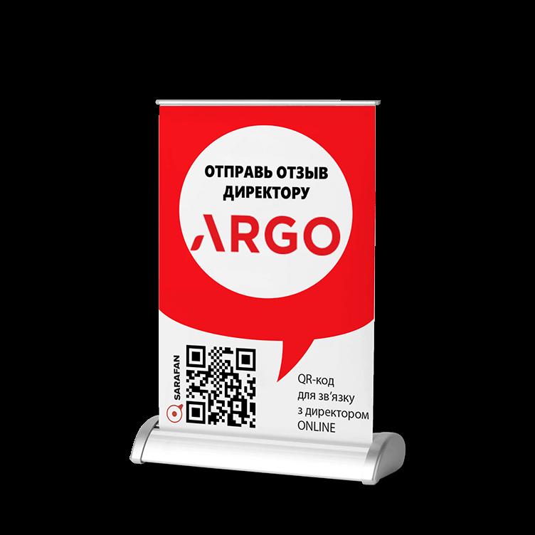 004_argo
