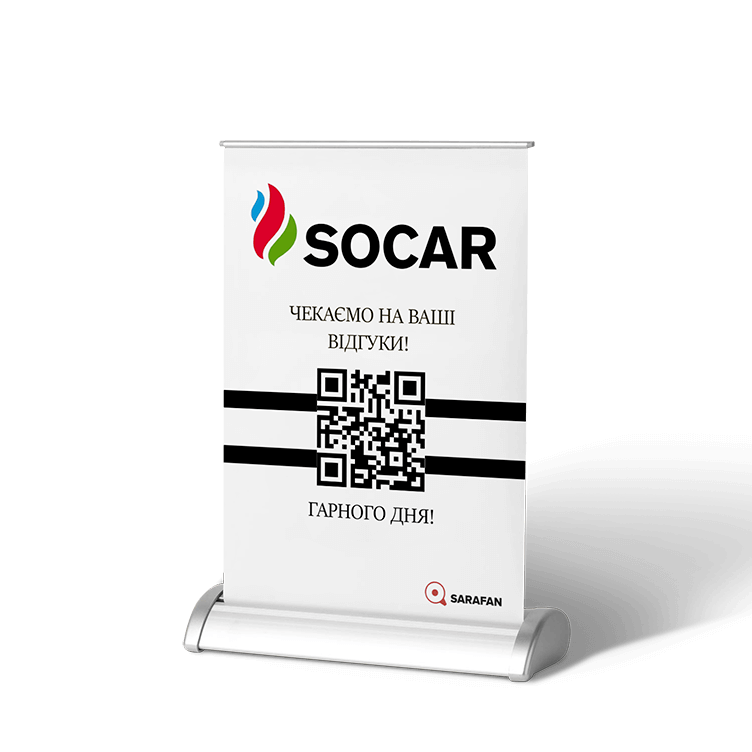 009_socar